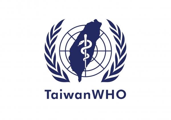 Tajwan, a WHO